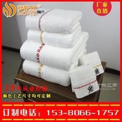 酒店用毛巾浴巾廠家圖片