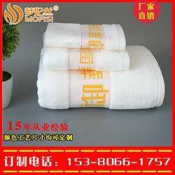 酒店毛巾,纯棉浴巾图片