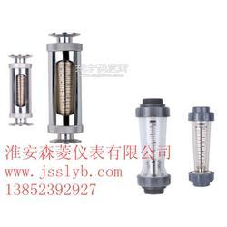 Z-5025 塑料管流量计 0.8-8GPM/3-30LPM图片