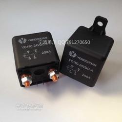 工程车启动专用686 200A紫铜接线柱RL/180汽车启动继电器图片