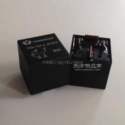 超声波混频逆变器背机 套件配件 继电器JD1912 电流80A 12V图片