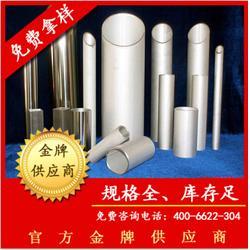 316l不锈钢管-联铭不锈钢(在线咨询)舟山不锈钢管图片