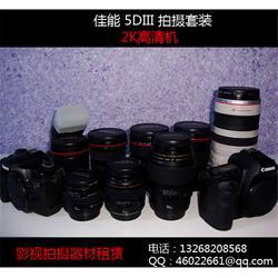希美广告(图)|天河区摄影器材出租|摄影器材图片