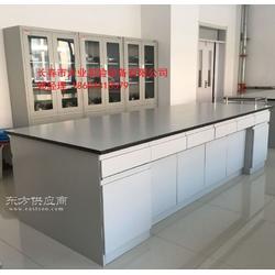 实验室家具全钢实验台全钢中央台图片