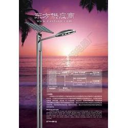优质环保太阳能路灯 新型节能太阳能路灯 新型环保太阳能路灯图片