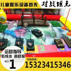广场游乐项目 好玩赚钱的游乐项目 方向盘遥控坦克项目图片