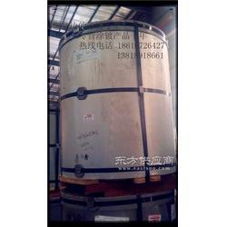 来宾市宝钢海蓝404彩涂卷总经销 订货现货图片