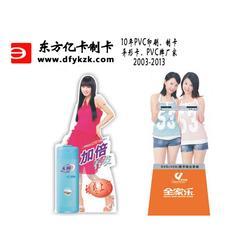北京东城区充值卡制作,制卡厂,商场充值卡制作图片