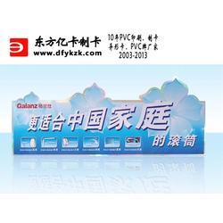 感应卡|北京感应卡制作|制作感应卡厂家图片