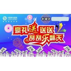 邢台储值密码卡、北京做卡厂、储值密码卡定做图片