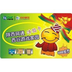 沧州密码卡,北京会员卡厂家,密码卡订做图片