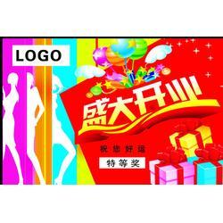 网络密码卡设计定做_刮刮卡制作(在线咨询)_重庆网络密码卡图片