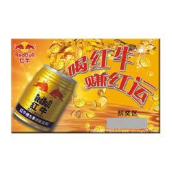 石家庄胶印密码卡,胶印密码卡印刷,北京礼品卡(优质商家)图片