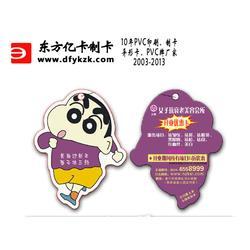刮刮卡加工-北京西城区刮刮卡-异形卡制作图片