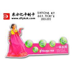 商场积分卡、北京房山积分卡、磨砂卡定制图片