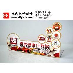 抽奖卡制作 vip会员卡-北京房山会员卡图片