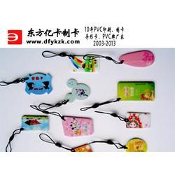 北京昌平pvc广告牌,pvc广告牌印刷,购物卡(优质商家)图片