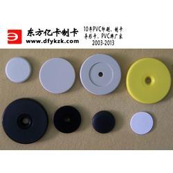 vip磁条卡制作,磁条卡制作,磁条卡印刷厂(查看)图片