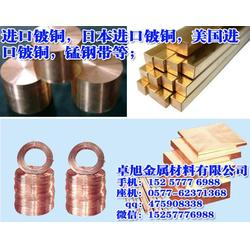 卓旭金属 钛铜哪家便宜-舟山市钛铜图片