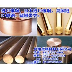 钛铜厂家哪家最好,卓旭金属(在线咨询),湖北钛铜厂家图片