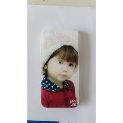 郑州森丽娅公司 手机壳生产厂家-手机壳图片
