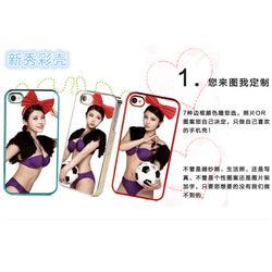 郑州森丽娅公司(图)|水钻手机壳|手机壳图片