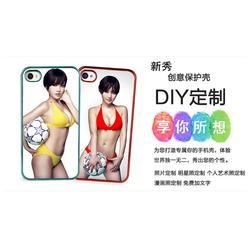 iphone手机壳、郑州森丽娅公司(在线咨询)、手机壳图片