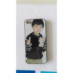 nokia5530手机壳、郑州森丽娅公司(在线咨询)、手机壳图片