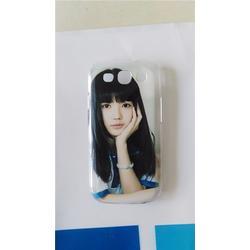 个性手机壳机器-郑州森丽娅公司(在线咨询)手机壳机器图片