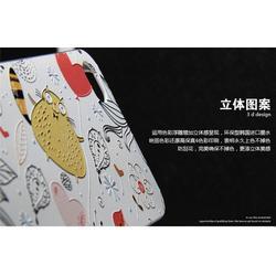 diy手机外壳打印设备-郑州森丽娅(在线咨询)diy手机图片