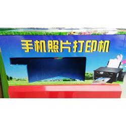 郑州森丽娅,最好的便携式打印机,便携式打印机图片