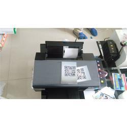郑州森丽娅(图)_哪种便携式打印机好_便携式打印机图片