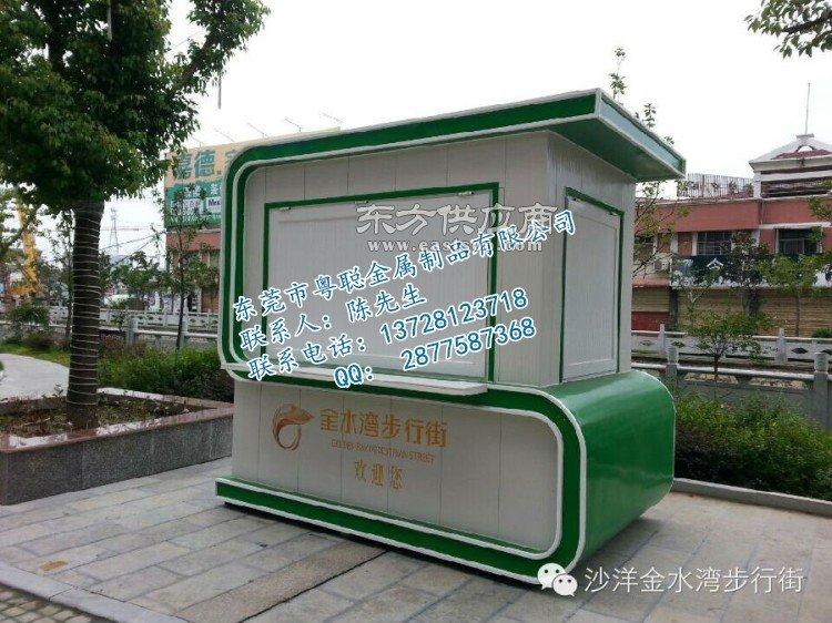 异形售货亭制作售货亭定做售货亭订货地址图片