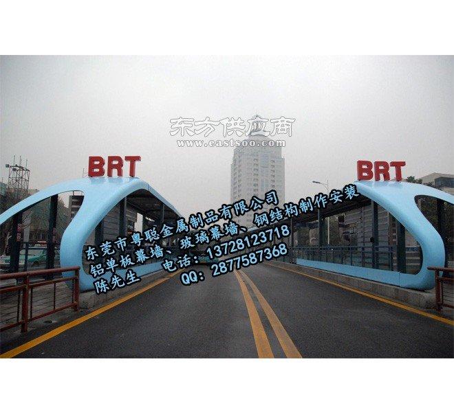 BRT钢结构制作BRT公交站台设计图纸BRT公交站台工程预算图片