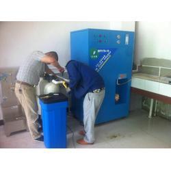 汇丰源环保|油墨污水处理设备报价|油墨污水处理设备图片