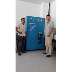 汇丰源环保_油墨污水处理设备厂家_油墨污水处理设备图片