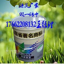 丙烯酸聚氨酯航标漆一组合理图片