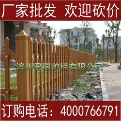 PVC变压器护栏|PVC变压器护栏|PVC电力围栏图片