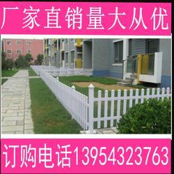 草坪护栏规格齐全,草坪护栏,园林护栏(多图)图片