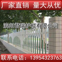 PVC圍欄,PVC護欄生產廠家,PVC護欄圖片