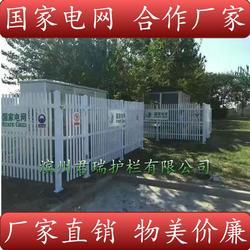 电力护栏(图),定制PVC变压器围栏,PVC变压器围栏图片
