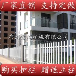 PVC护栏、小区幼儿园围栏(在线咨询)、PVC护栏厂家直销图片
