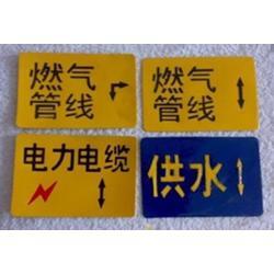 标示牌,走向牌,生产标示牌图片