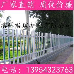 PVC围栏_PVC护栏_PVC护栏厂家直销图片