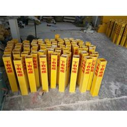 PVC标志桩|定做PVC标志桩|PVC地桩(多图)图片