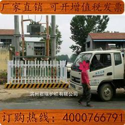 PVC庭院护栏(图)_PVC变压器护栏厂家_PVC变压器护栏图片