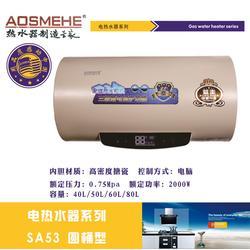 榆林电热水器、艾欧史密斯厨电(在线咨询)、电热水器图片