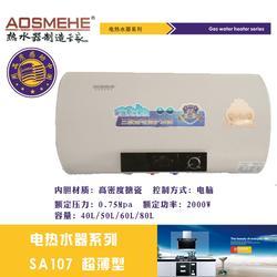 韩城热水器销售-艾欧史密斯厨电(在线咨询)热水器图片