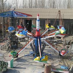 金起儿童游乐设备专注生产自控飞机 火箭飞机 唐老鸭飞机图片
