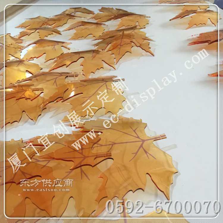 秋季橱窗 落叶 枫叶道具装饰 亚克力五金道具制作 来图定制批发